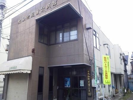 ibaraki_tsutiura