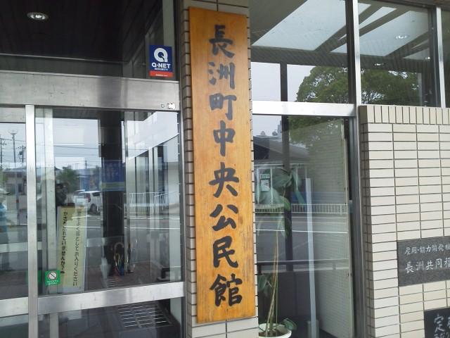 kumamoto_nagasu