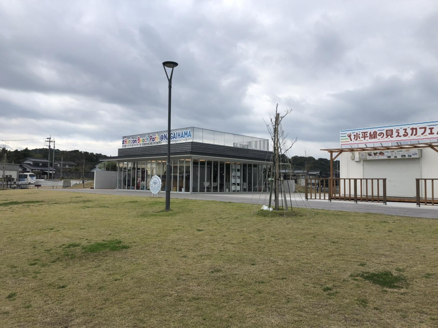 北九州 長井浜 教室