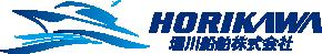 堀川船舶株式会社 ボート免許教習部